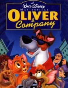 Late Night Film Oliver And Company Dallas Museum Of Art