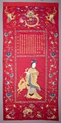 Commemorative Hanging, mid 19th century, silk, metal wrapped yarns, Dallas Museum of Art, anonymous gift in honor of Joe B. Blakey, 1982.78