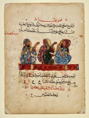 Baghdad, Iraq, Folio from a dispersed manuscript of Dioscurides' De Materia Medica in Arabic, Rajab 621 AH/June-July 1224 AD, ink, colors and gold on paper, The Keir Collection of Islamic Art on loan to the Dallas Museum of Art, K.1.2014.2