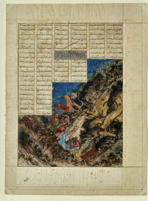 Iran, Miniature painting - Iskandar and His Men Killing a Dragon in the Mountains, c. 1330, work on paper, The Keir Collection of Islamic Art on loan to the Dallas Museum of Art, K.1.2014.391