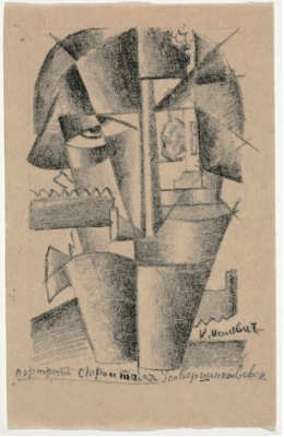 Kazimir Severinovich Malevich, Portrait of a Builder (Portret Stroitelia Usovershenstvovan), 1913, Lithograph, Dallas Museum of Art, The Art Museum League Fund in honor of Mr. and Mrs. James H. Clark, 1978.69.2