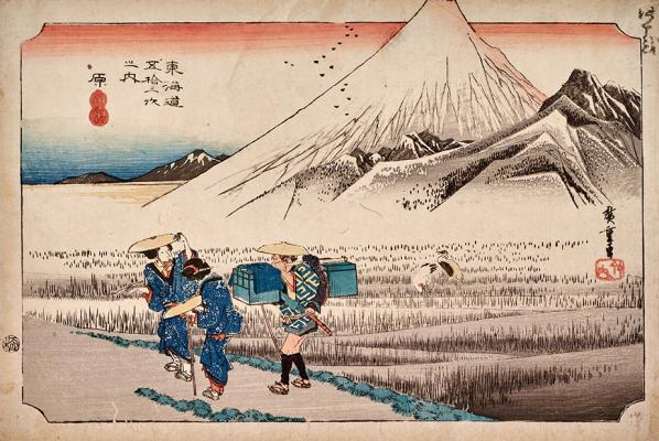 Utagawa Hiroshige, Hara: Mount Fuji in the Morning, 1984.202.14