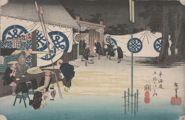 Utagawa Hiroshige, Seki: Early Departure from the Honjin, 1984.202.48