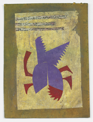 Huda Lutfi, Device 1 from Healing Devices Helpful in Times of Constraints and Anxiety, 2019–20,painted, mixed media collage on paper,Collection of Marguerite Steed Hoffman, ©Huda Lutfi