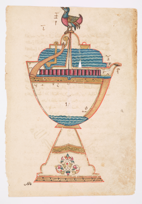 Isma'ilal-Jazari, Folio from a dispersed manuscript of a work on Automata by al-Jazari, 715 AH/1315 AD, ink and colors on paper, The Keir Collection of Islamic Art on loan to the Dallas Museum of Art, K.1.2014.4;