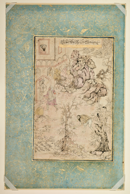 Miniature painting - The Robber, the Poet and the Dogs, 1619 drawing, 1654 completed, work on paper, The Keir Collection of Islamic Art on loan to the Dallas Museum of Art, K.1.2014.757